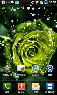 雪中玫瑰动态壁纸 v1.0下载