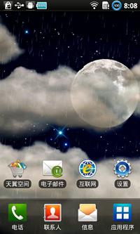 月色闪电动态壁纸 v1.11下载