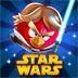 愤怒的小鸟之星球大战 v1.1.0 最新版 for Android