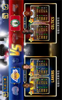 NBA嘉年华手游(NBA JAM) v02.00.41 中文最新版