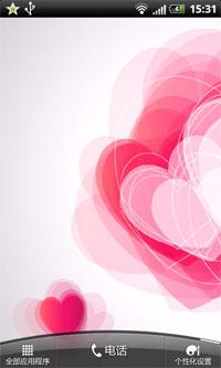 心语壁纸 v1.0