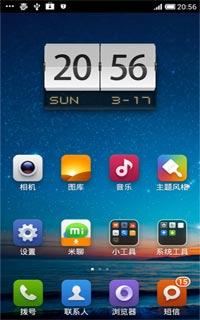 小米桌面 V2.1.0 官方最新版