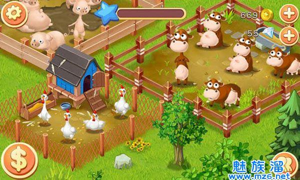 The Farm Gam