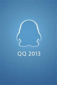 QQ 2013