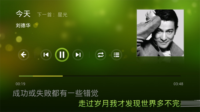 qq音乐tv版 v1.1.0 最新版下载_安卓(android)软件