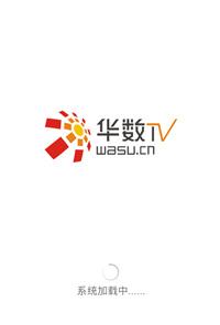 华数TV手机版 v2.4 最新版
