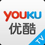 优酷TV版 v1.8.2 最新版