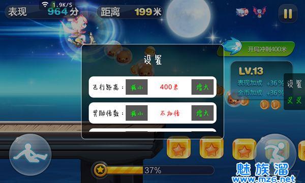 腾讯游戏助手app下载 v2.9.1.40 安卓电脑版