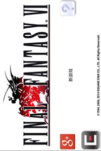 最终幻想6无限金币存档