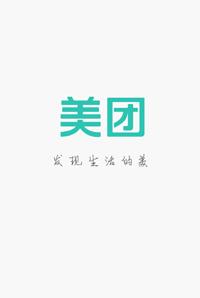 美团手机版软件 v6.5.1 官网最新版