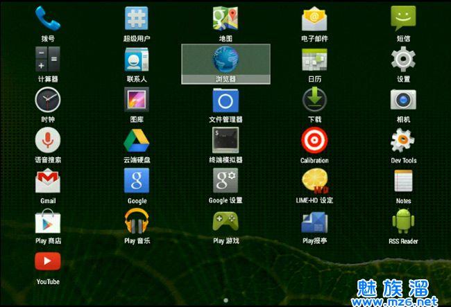 安卓x86模拟器