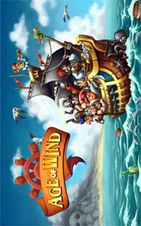 航海时代3