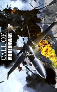 战争的召唤:战争使命