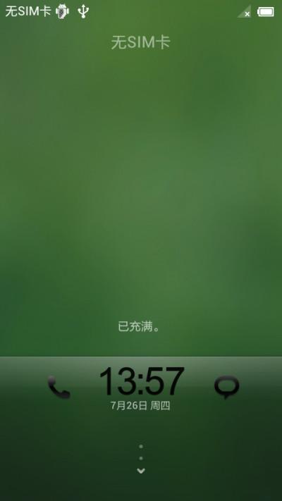 Yes for 小米桌面下载
