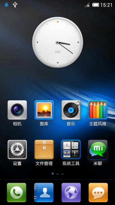 Blue Dado暗调版 for 小米桌面