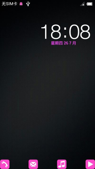 Pink Theme for 小米桌面