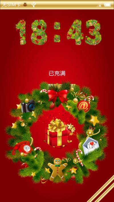 红色圣诞节 for 小米桌面