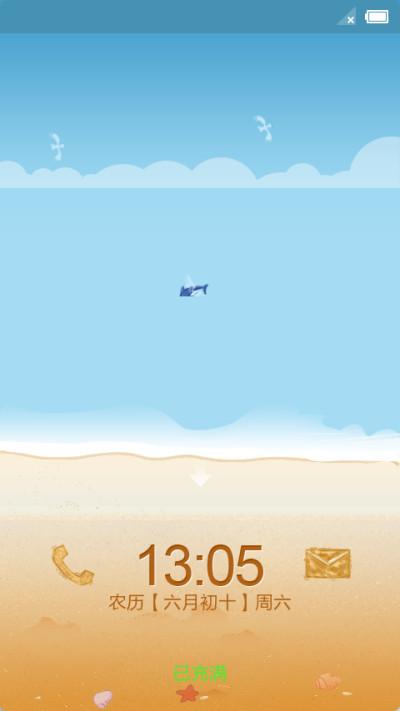 沙滩Ⅱ for 小米主题