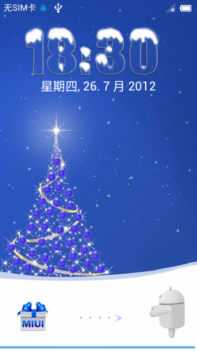 White X'mas for 小米主题